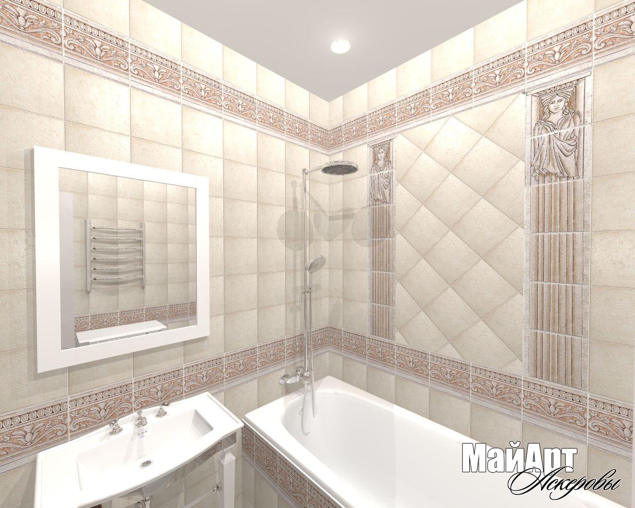 ванная на Войковской