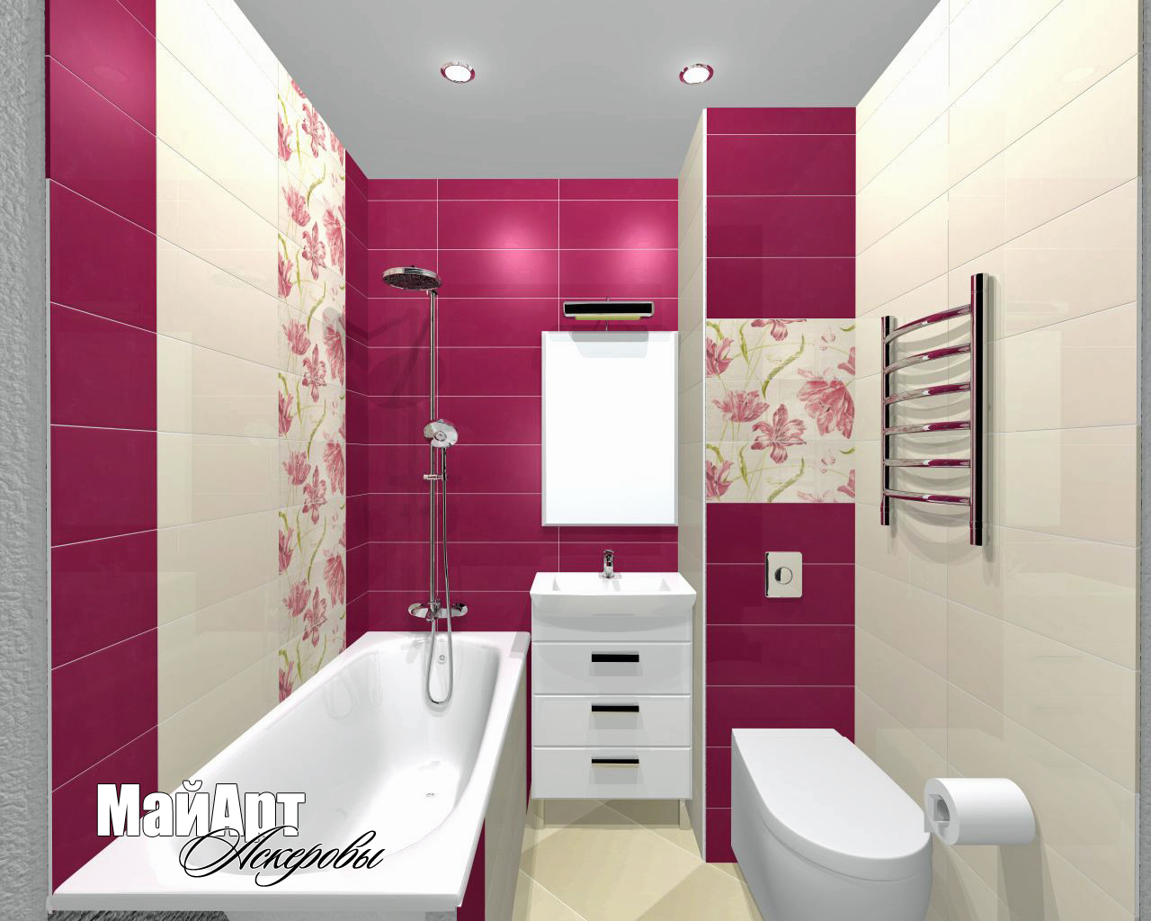 Ванная комната (Теплый стан) 1,5х1,8м . Плитка Aleluia Ceramicas  Spoony (цвет Sweet)