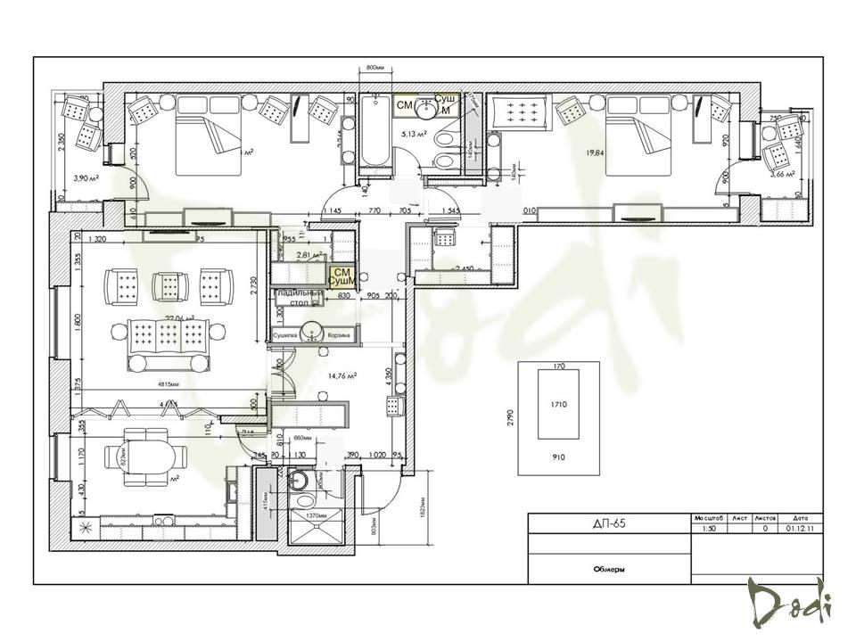 2-bedroom apartment_0038