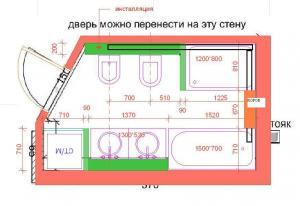 post-27395-0-40985900-1326532983_thumb.jpg