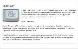 post-82990-0-38745500-1359531461_thumb.jpg