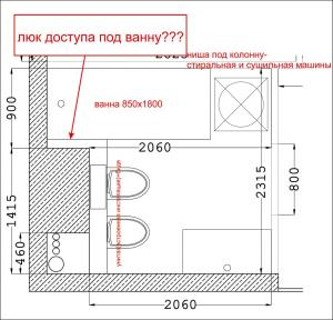 post-171551-0-77935400-1454012845_thumb.jpg