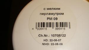post-16158-1234621395_thumb.jpg