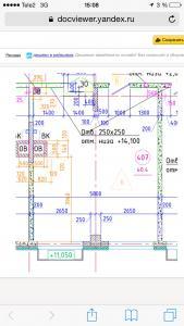 post-74410-0-68130400-1456244978_thumb.jpg