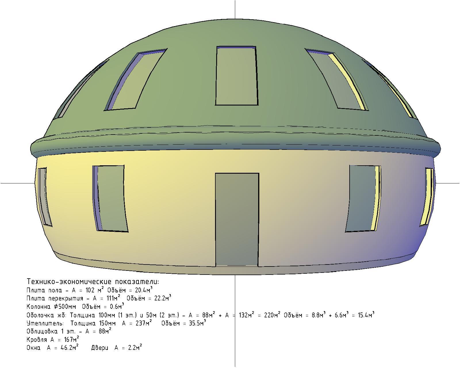 Чертежи купольных домов