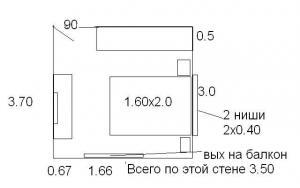 post-35550-1268507186_thumb.jpg