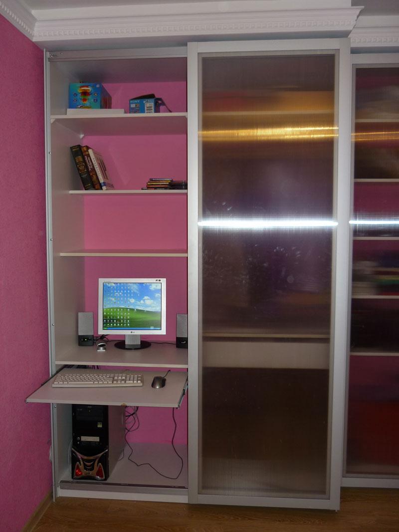 Как бы вы расставили мебель? / форум.