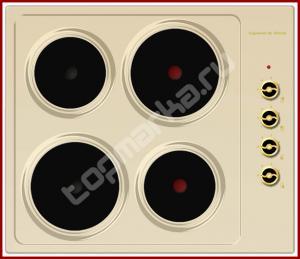 post-34098-0-60748500-1331154419_thumb.jpg