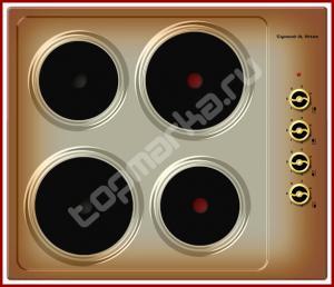 post-34098-0-72656000-1331154381_thumb.jpg