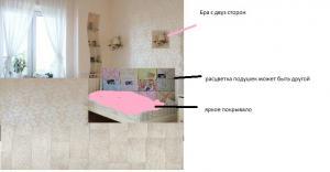 post-62604-0-15850500-1332165712_thumb.jpg