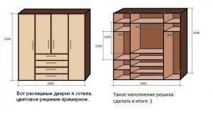post-74527-0-15194000-1332837431_thumb.jpg
