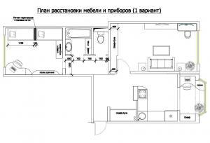 post-83751-0-80200700-1364193444_thumb.jpg