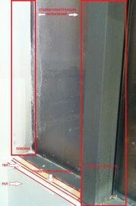 post-108972-0-15254000-1395382163_thumb.jpg
