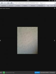 post-68664-0-39215500-1459182392_thumb.jpg