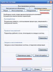 post-23927-1271247154_thumb.jpg