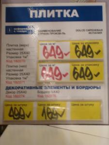 post-38476-1271123680_thumb.jpg