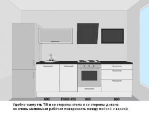 Использовать вариант г образной кухни
