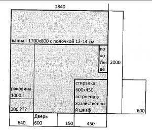 post-25690-0-20838100-1366133894_thumb.jpg