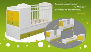 Детские кроватки-трансформеры для новорожденных.jpg.