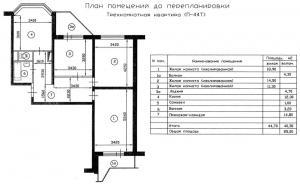 post-87659-0-02036300-1368443880_thumb.jpg