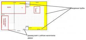 post-58050-0-75275300-1309014371_thumb.jpg