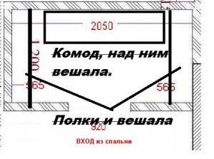 post-21217-0-43510000-1312127761_thumb.jpg