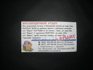 post-63303-0-88494100-1373189895_thumb.jpg