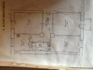 post-93325-0-76870300-1373347070_thumb.jpg