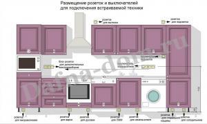 post-27938-0-23504800-1313174591_thumb.jpg