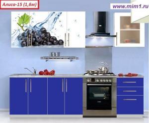 post-97523-0-94446400-1376331588_thumb.jpg