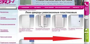 post-96622-0-93822100-1440661649_thumb.jpg