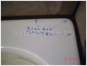 post-31065-1253162213_thumb.jpg
