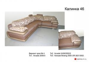 post-24776-1283915678_thumb.jpg