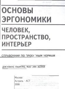 post-96622-0-26665100-1380266238_thumb.jpg
