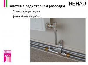 post-10427-1223577976_thumb.jpg