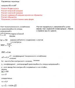 post-652-1255298473_thumb.jpg