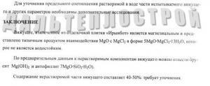 post-652-1287050615_thumb.jpg