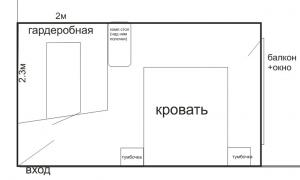 post-100851-0-08729000-1381845504_thumb.jpg