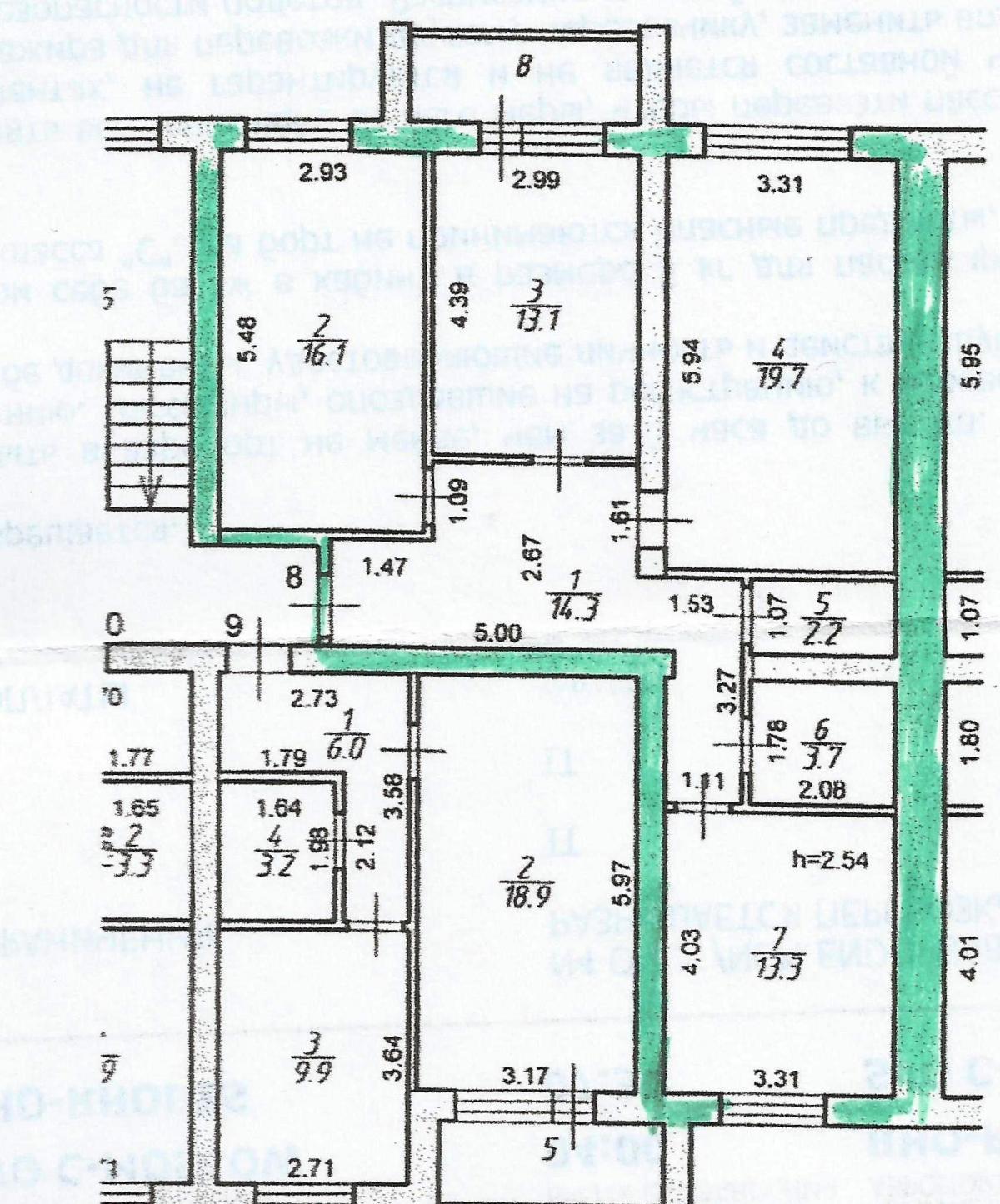 New дом. перепланировка+балкон) идеи для ремонта.