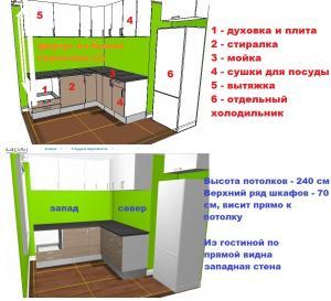 post-113813-0-09736300-1414566593_thumb.jpg