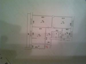 post-39895-0-58324700-1412670930_thumb.jpg