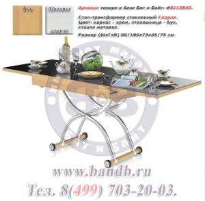 post-91924-0-47549200-1413467126_thumb.jpg