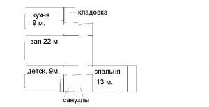 post-35043-1258067485_thumb.jpg