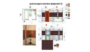 post-35184-1259135558_thumb.jpg