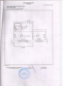 post-44891-1290811763_thumb.jpg