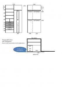 post-50454-0-97947400-1320666837_thumb.jpg