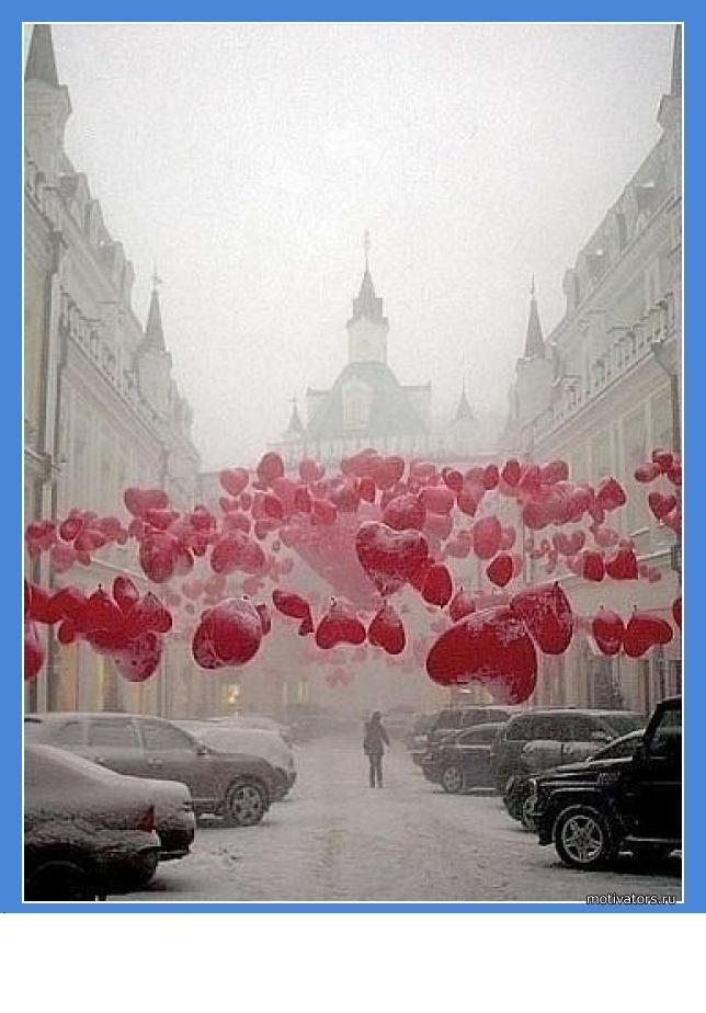 Чтобы в новом году обрести любовь
