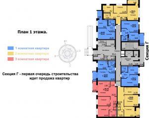 post-114121-0-50202400-1415964477_thumb.jpg