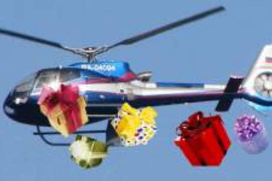 Поздравления с днем рождения мужчине вертолётчику
