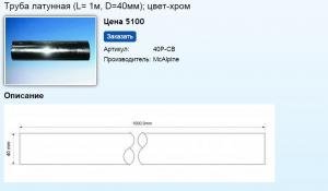 post-76282-0-14335800-1447951406_thumb.jpg